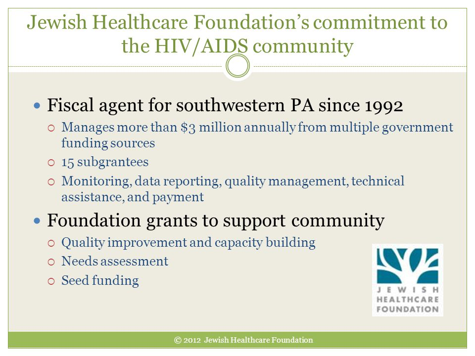 Jewish Healthcare Foundation's commitment to the HIV/AIDS community