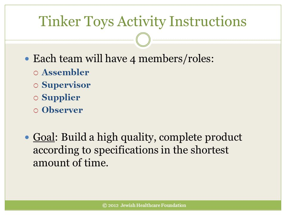 Tinker Toys Activity Instructions