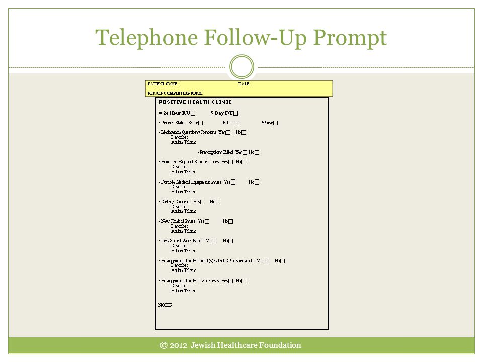 Telephone Follow-Up Prompt
