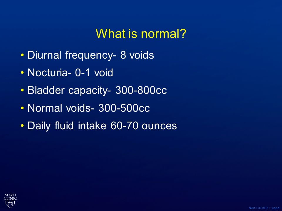 What is normal Diurnal frequency- 8 voids Nocturia- 0-1 void