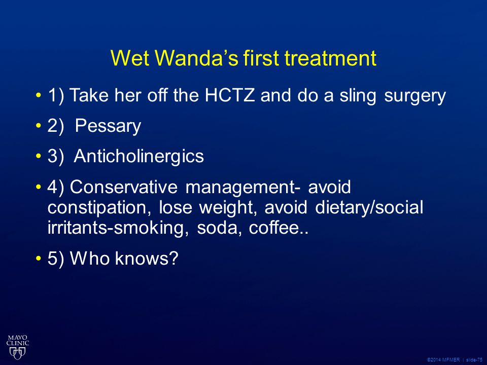 Wet Wanda's first treatment