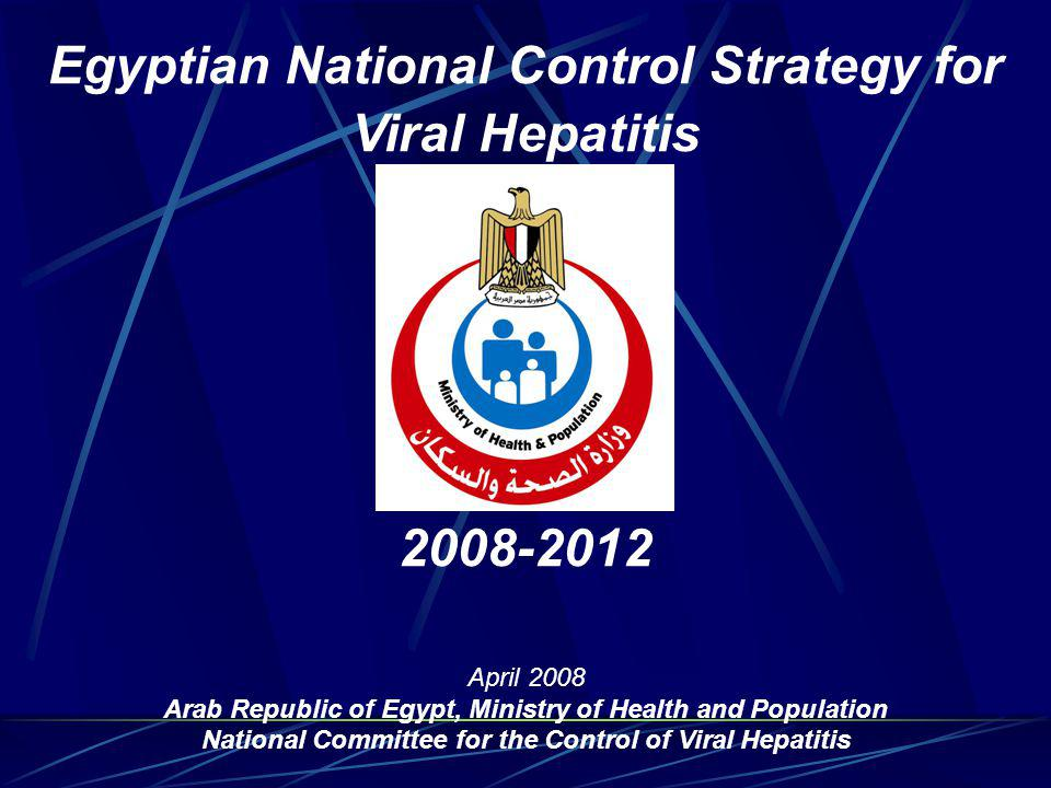 National Committee for the Control of Viral Hepatitis