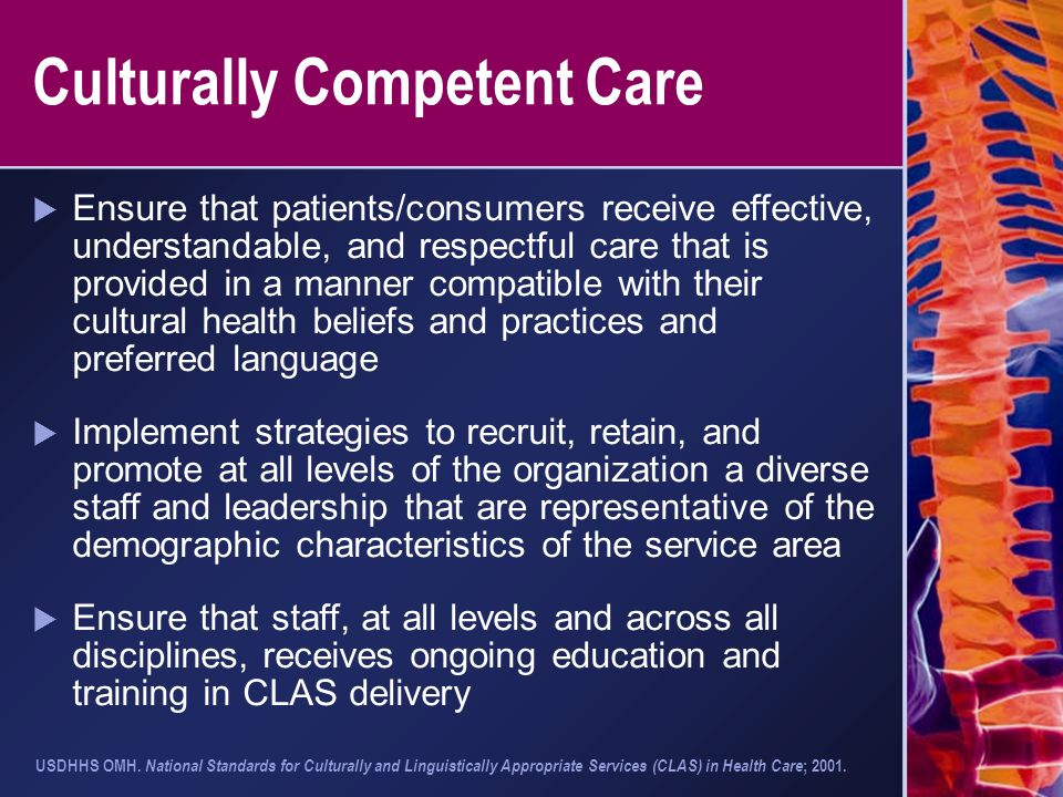 cultural competence care