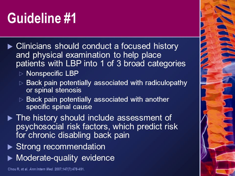 Guideline #1 Clinicians should conduct a focused history and physical examination to help place patients with LBP into 1 of 3 broad categories.