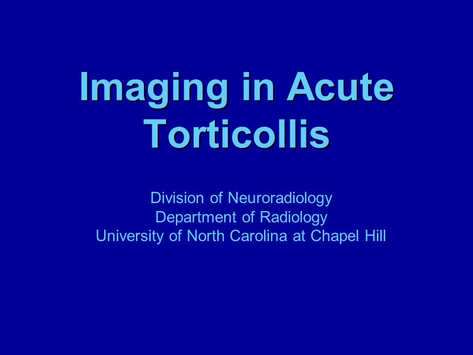 Imaging in Acute Torticollis