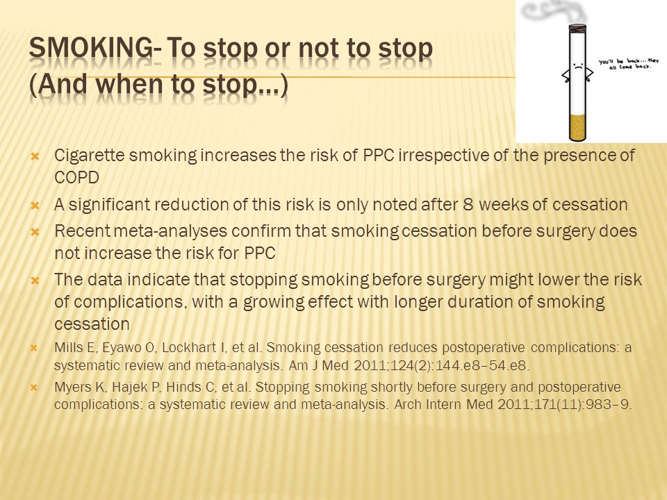 SMOKING- To stop or not to stop (And when to stop…)