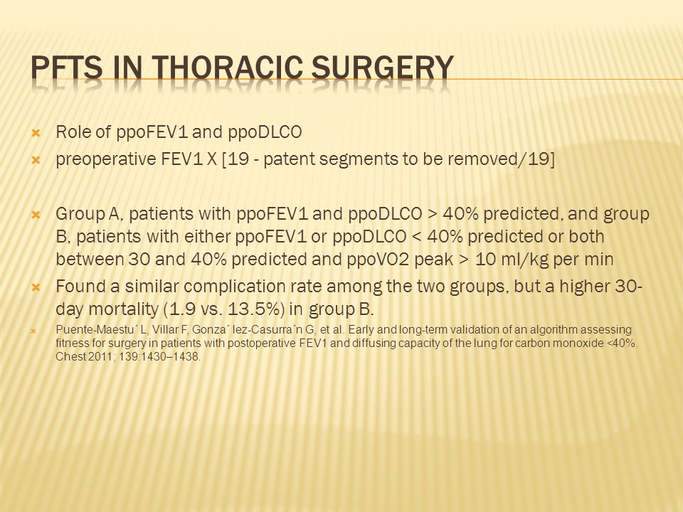 PFTS in thoracic surgery