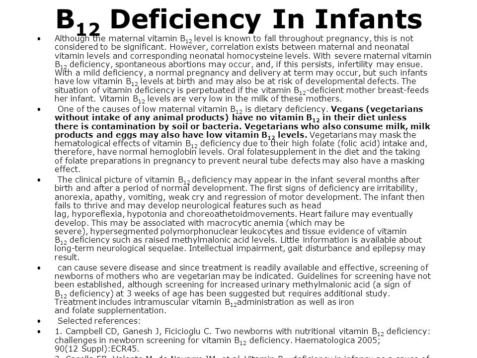 B12 Deficiency In Infants