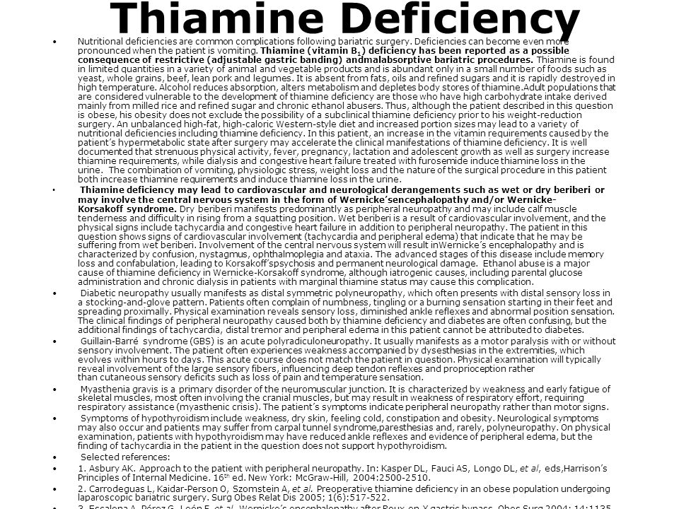 Thiamine Deficiency