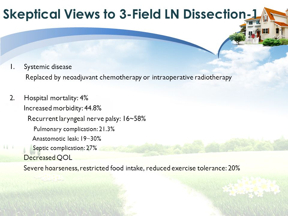 Skeptical Views to 3-Field LN Dissection-1