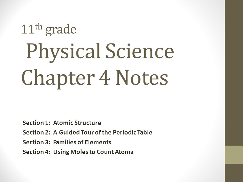 11th grade Physical Science Chapter 4 Notes