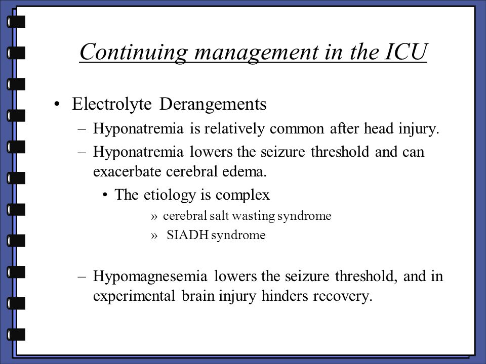 Continuing management in the ICU