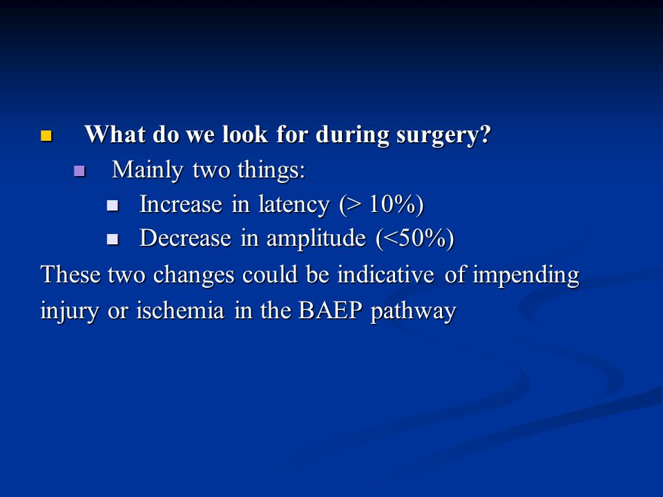 What do we look for during surgery