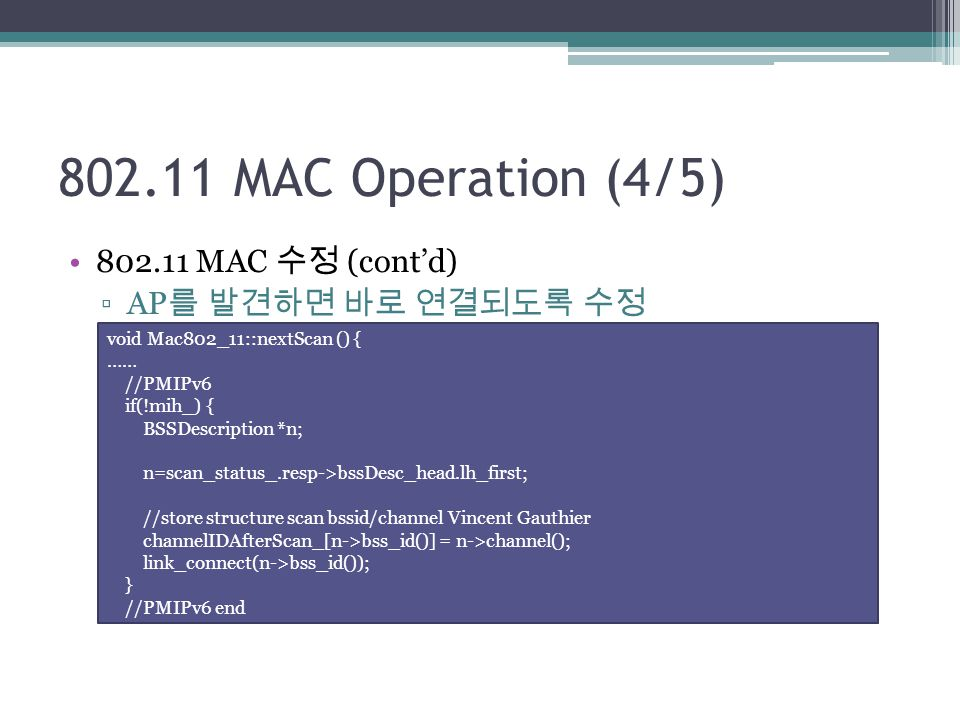 802.11 MAC Operation (4/5) 802.11 MAC 수정 (cont'd) AP를 발견하면 바로 연결되도록 수정