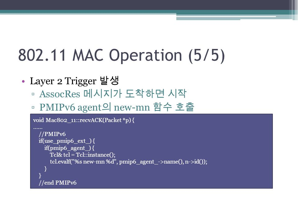 802.11 MAC Operation (5/5) Layer 2 Trigger 발생 AssocRes 메시지가 도착하면 시작
