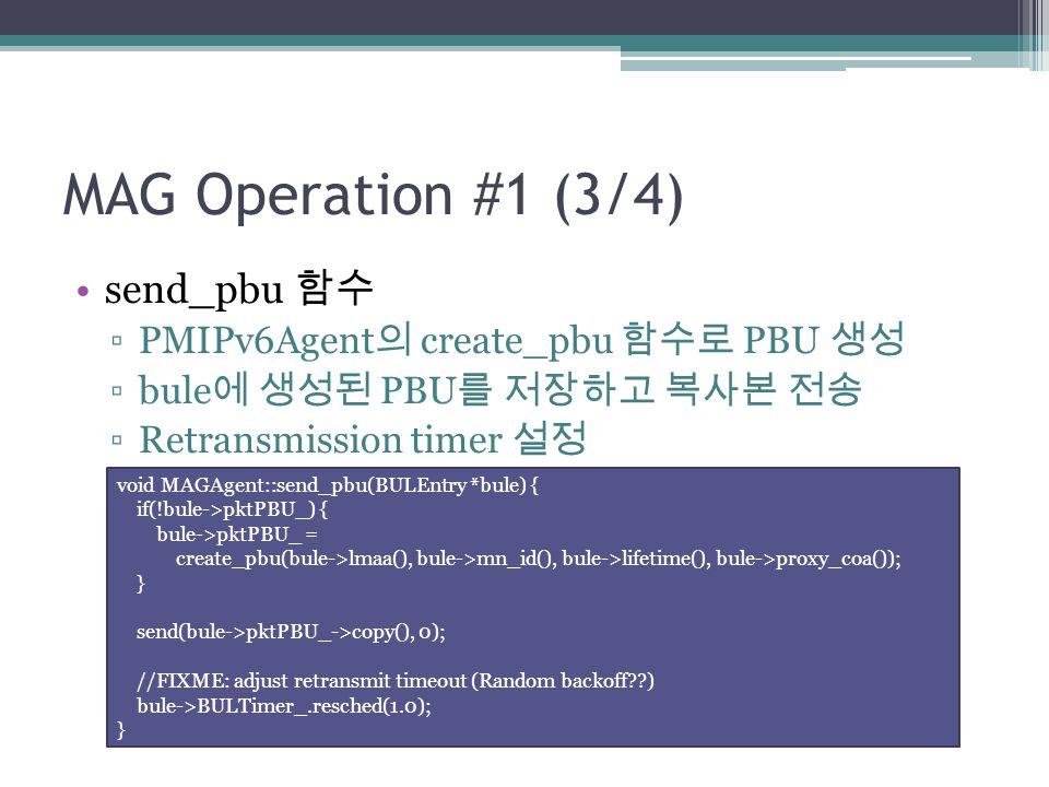 MAG Operation #1 (3/4) send_pbu 함수 PMIPv6Agent의 create_pbu 함수로 PBU 생성