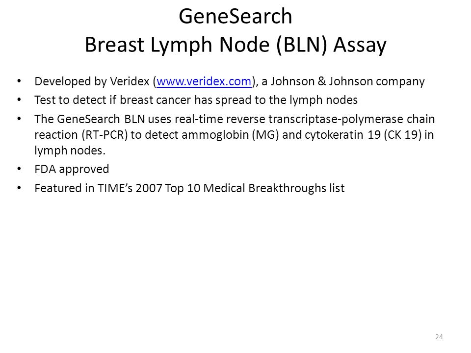 GeneSearch Breast Lymph Node (BLN) Assay