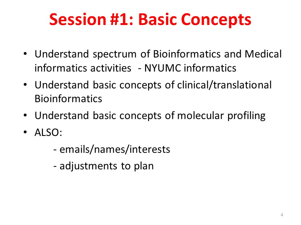Session #1: Basic Concepts