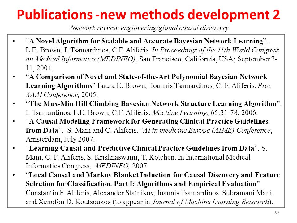 Publications -new methods development 2 Network reverse engineering/global causal discovery