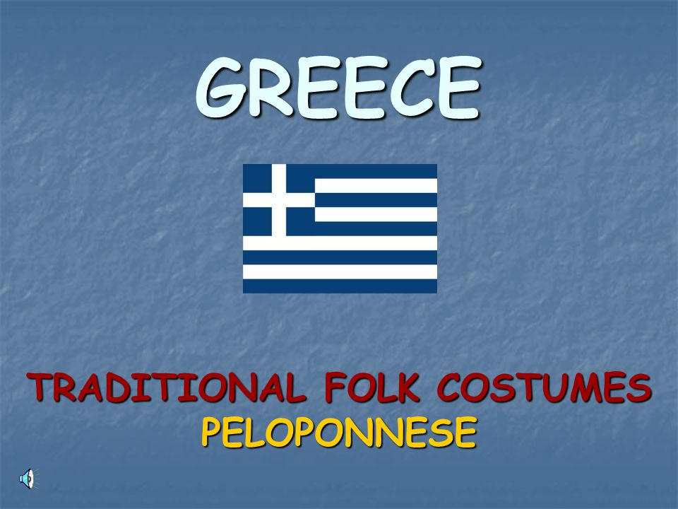 TRADITIONAL FOLK COSTUMES PELOPONNESE