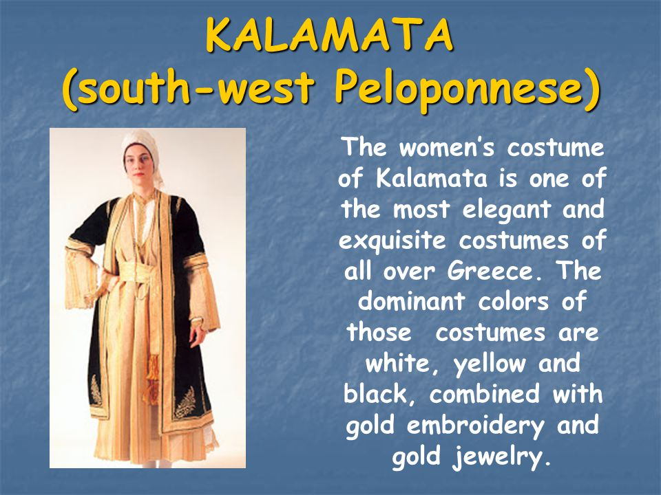 KALAMATA (south-west Peloponnese)