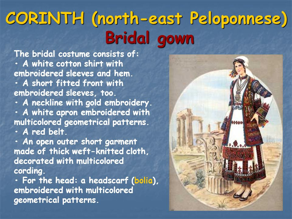 CORINTH (north-east Peloponnese) Bridal gown