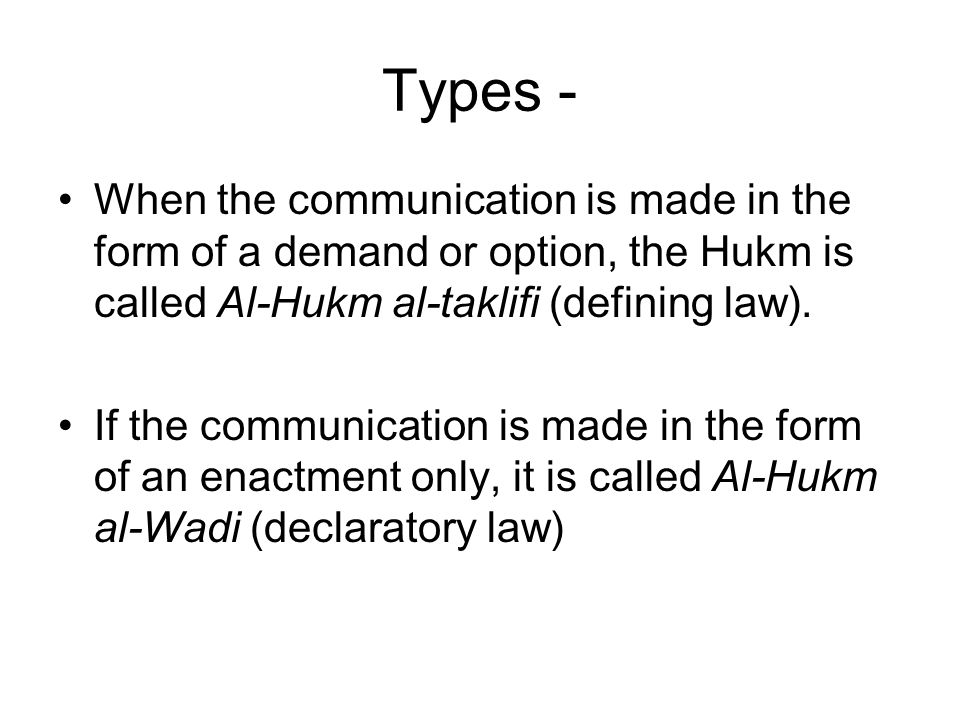Types - When the communication is made in the form of a demand or option, the Hukm is called Al-Hukm al-taklifi (defining law).
