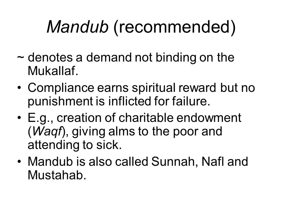 Mandub (recommended) ~ denotes a demand not binding on the Mukallaf.