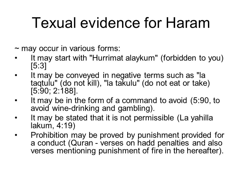 Texual evidence for Haram