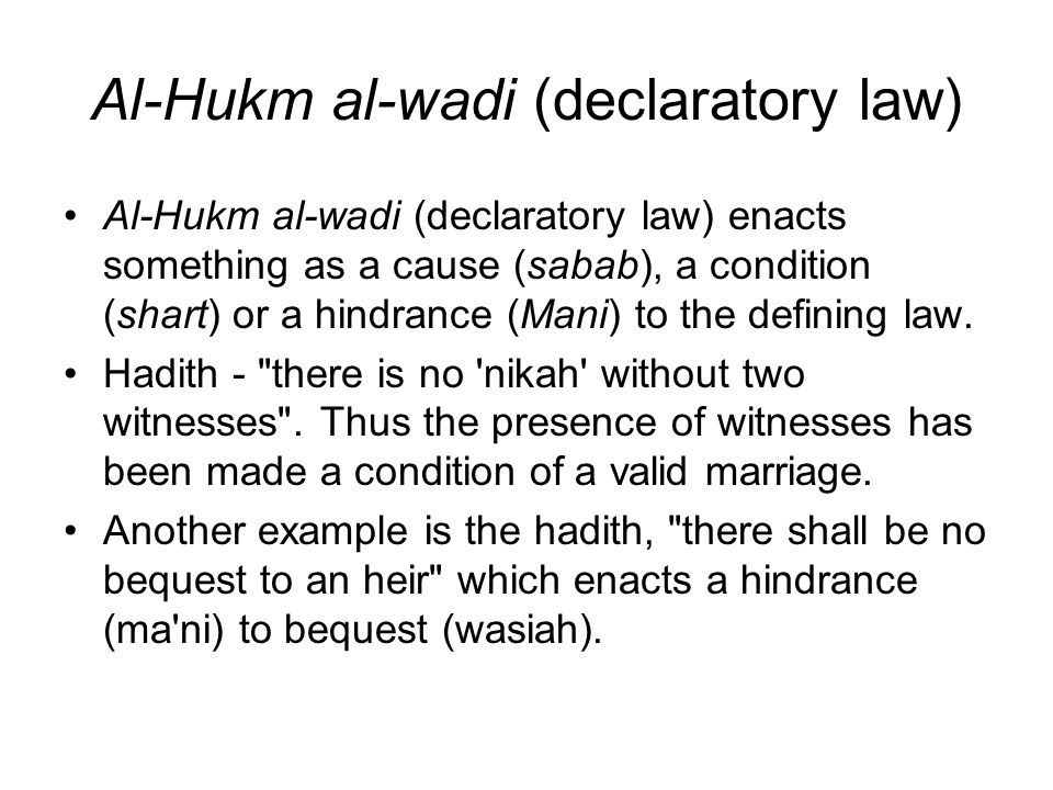 Al-Hukm al-wadi (declaratory law)