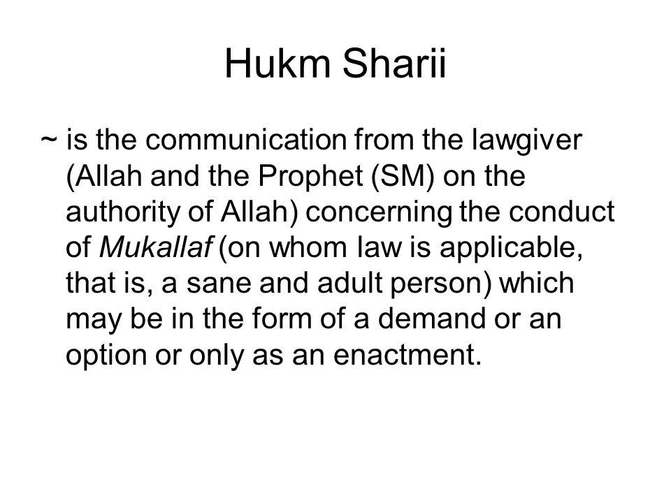 Hukm Sharii
