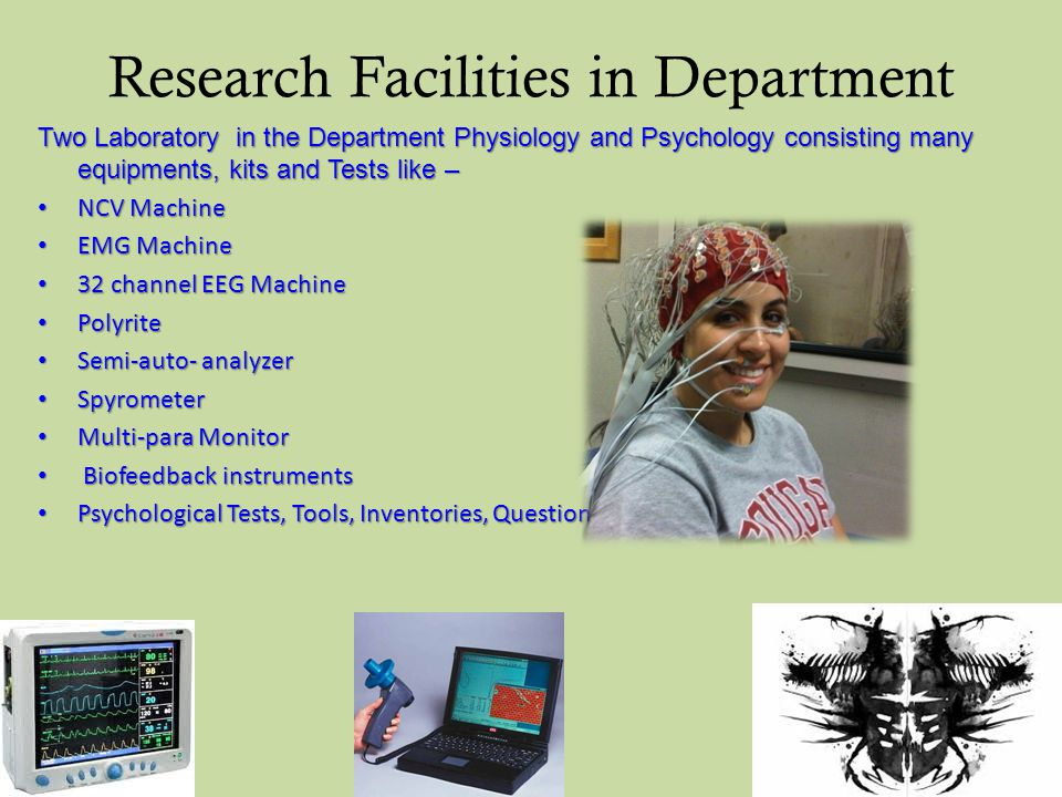 Research Facilities in Department