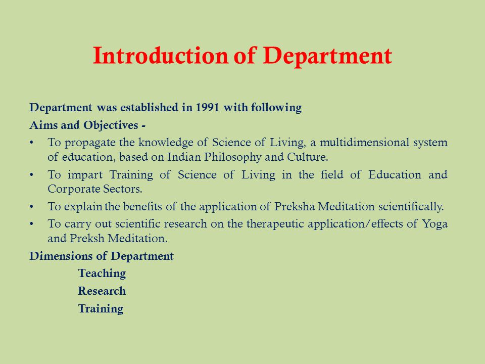 Introduction of Department