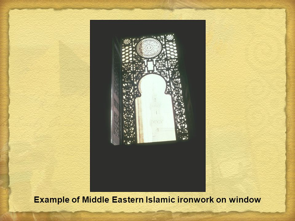 Example of Middle Eastern Islamic ironwork on window