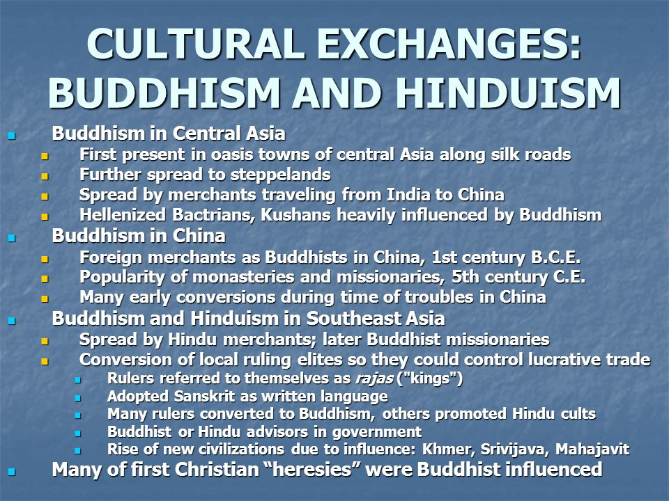 CULTURAL EXCHANGES: BUDDHISM AND HINDUISM