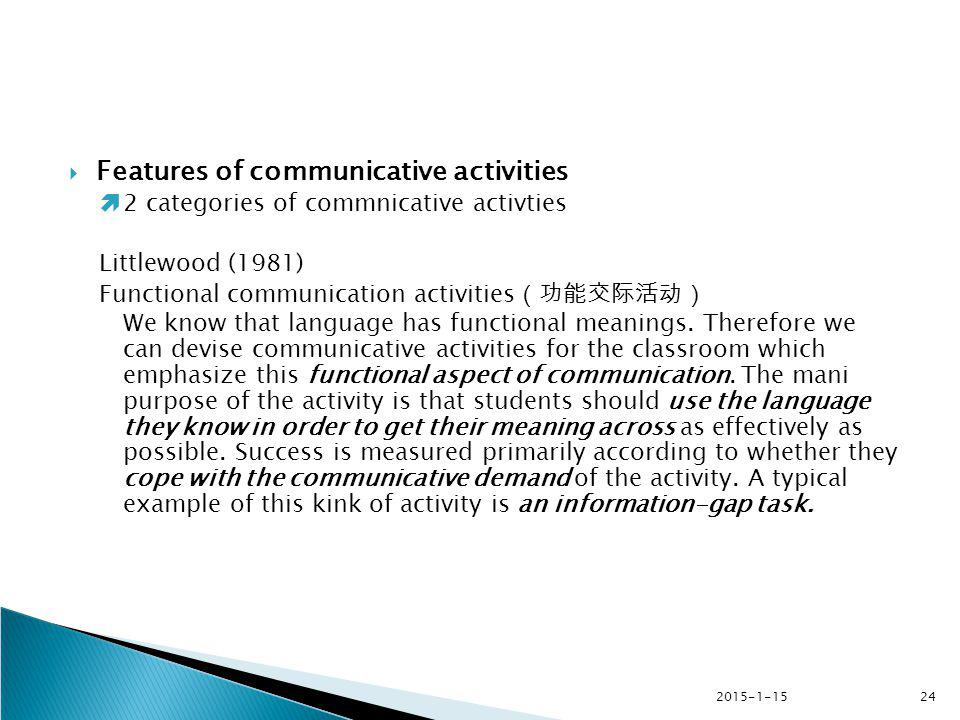 Features of communicative activities