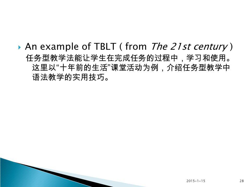 An example of TBLT ( from The 21st century )