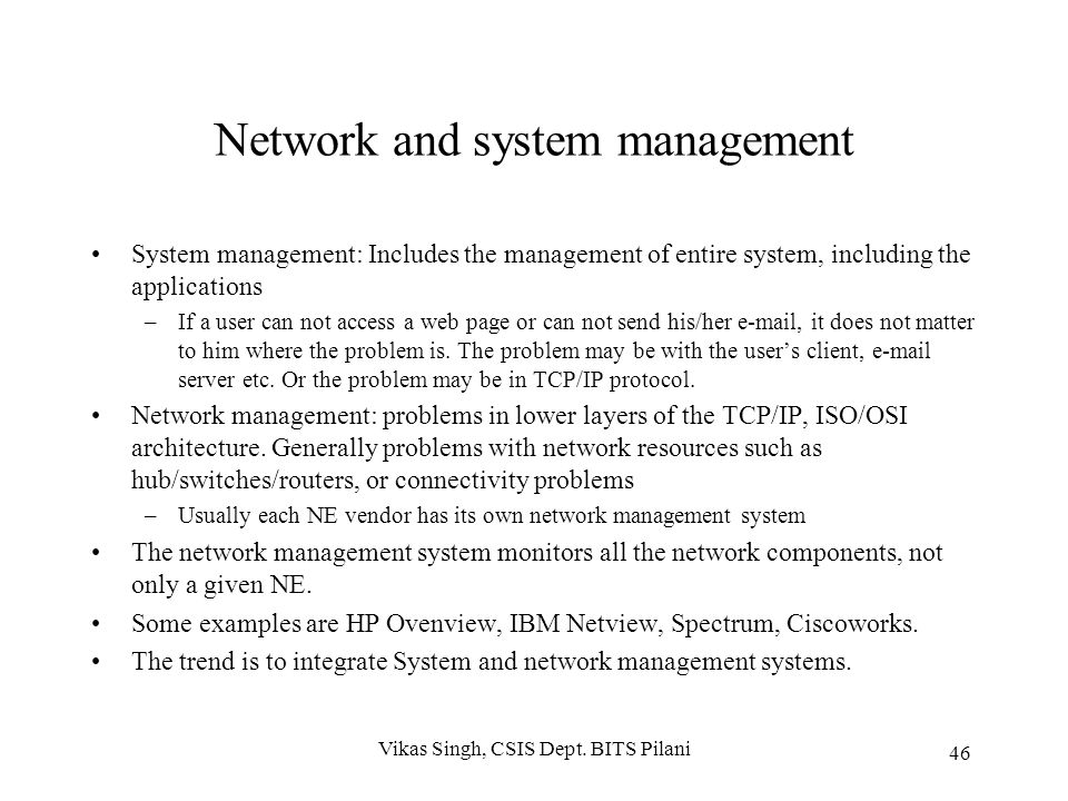 Network and system management