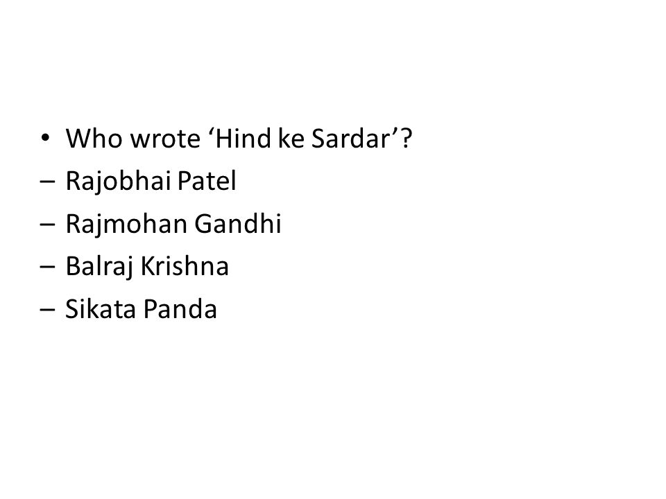 Who wrote 'Hind ke Sardar'