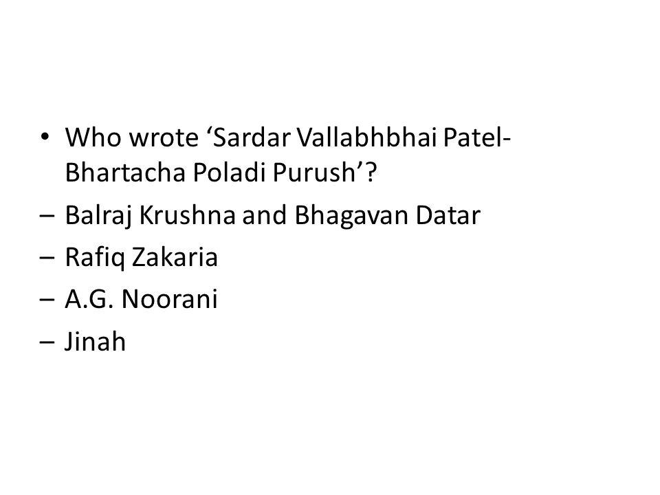 Who wrote 'Sardar Vallabhbhai Patel-Bhartacha Poladi Purush'