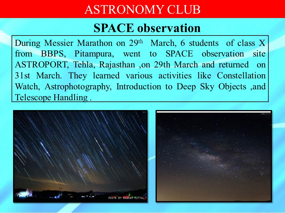 ASTRONOMY CLUB SPACE observation