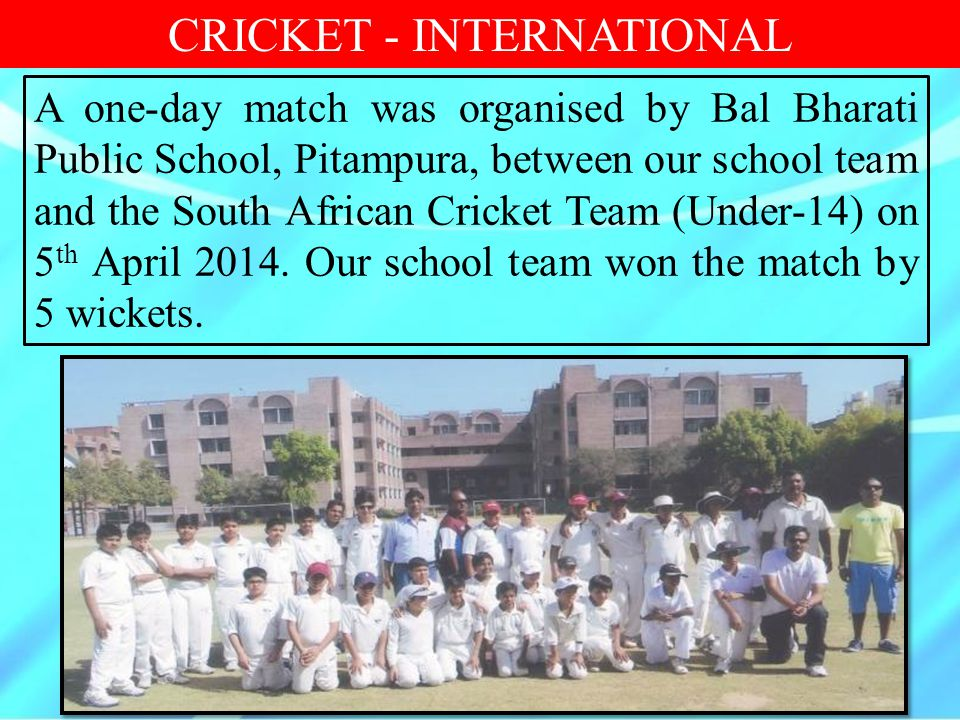 CRICKET - INTERNATIONAL