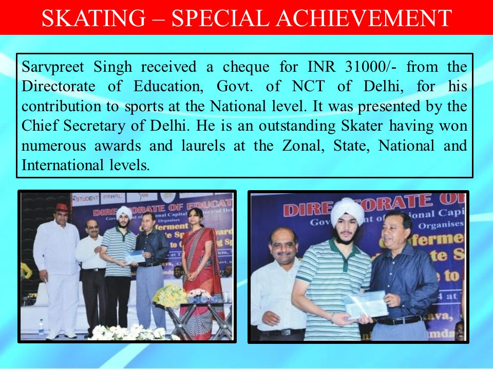 SKATING – SPECIAL ACHIEVEMENT