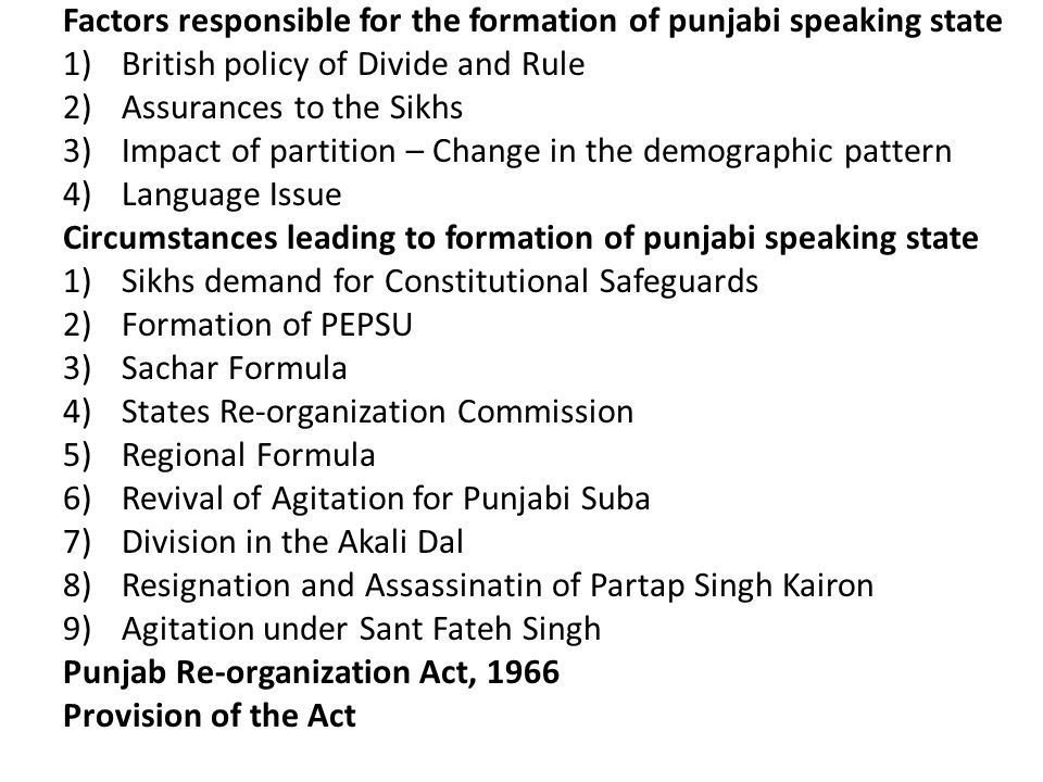 Factors responsible for the formation of punjabi speaking state