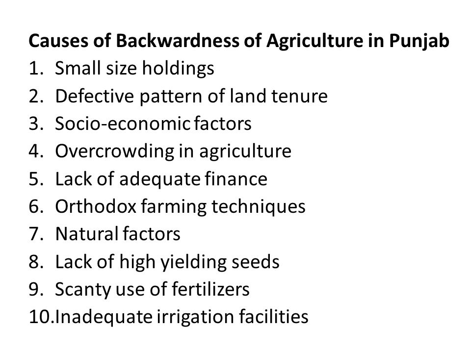 Causes of Backwardness of Agriculture in Punjab