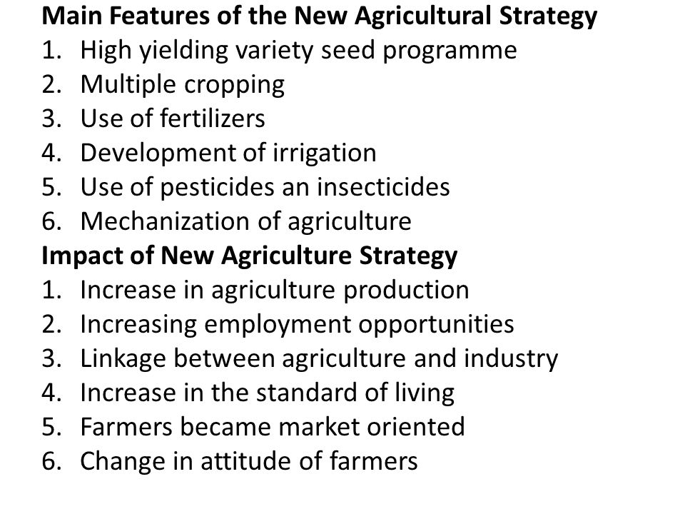 Main Features of the New Agricultural Strategy