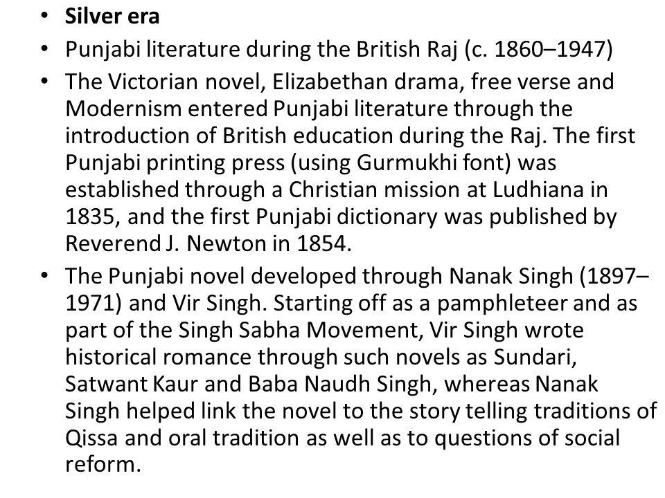 Silver era Punjabi literature during the British Raj (c. 1860–1947)
