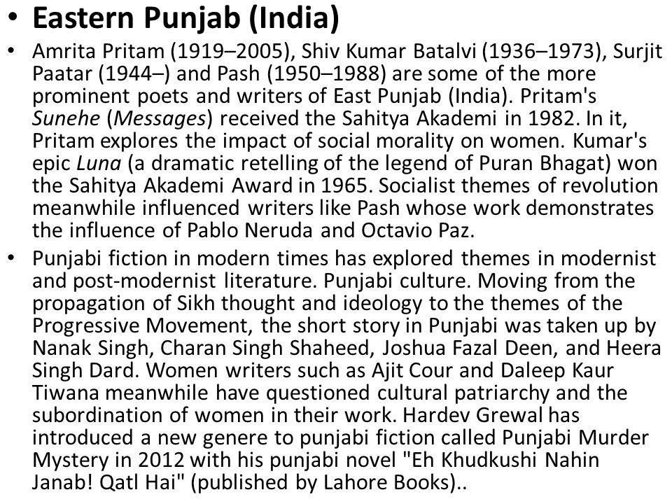 Eastern Punjab (India)