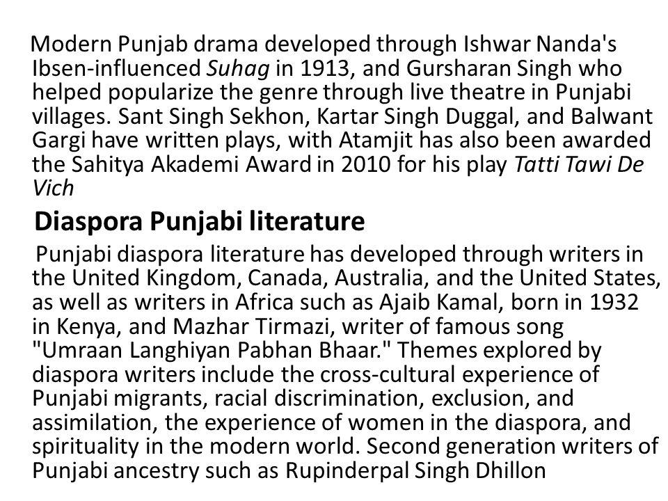 Diaspora Punjabi literature