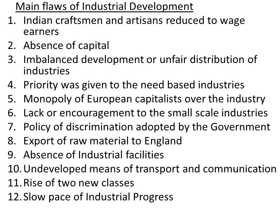 Main flaws of Industrial Development